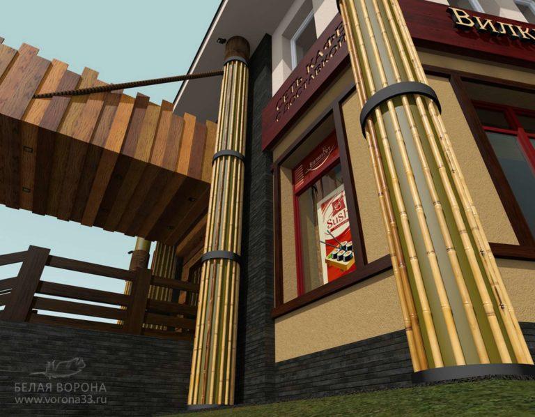 "Фасад стены ресторана ""ВилкиНет"""