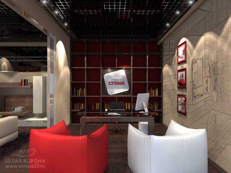 дизайн-проект для магазина мебели
