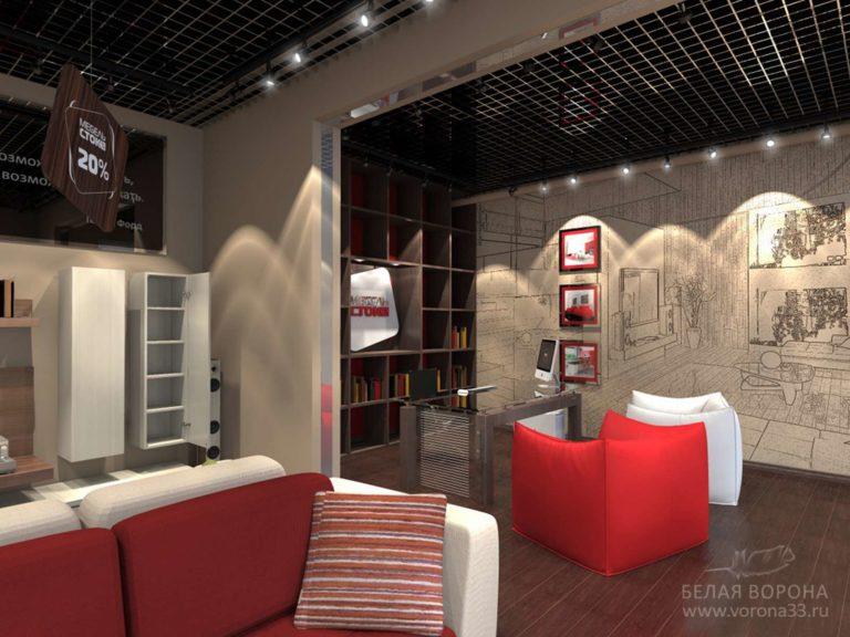 дизайн интерьера коммерческого помещения
