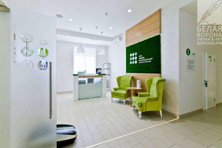 Дизайн-проект зоны отдыха в косметическом салоне