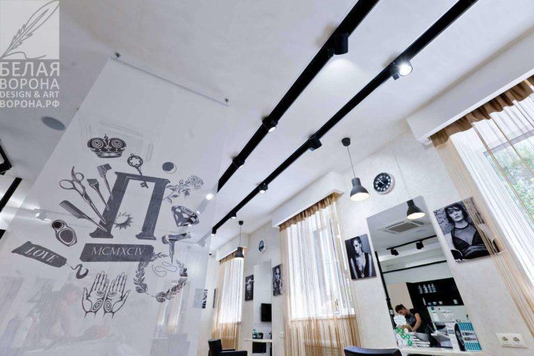 Логотип косметологической клиники по дизайн-проекту