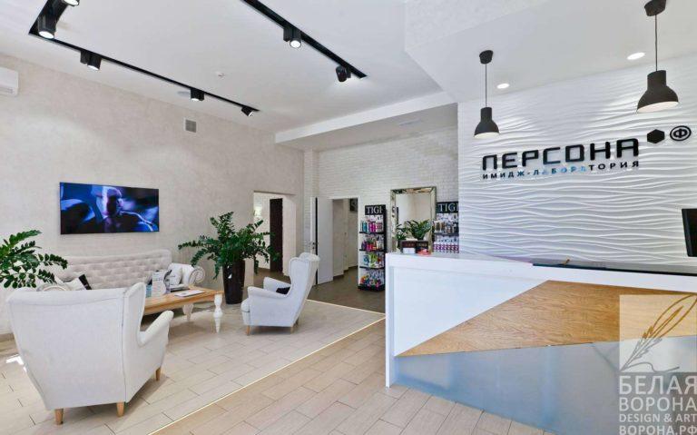 Холл и зона ожидания косметологического салона по современному дизайн-проекту