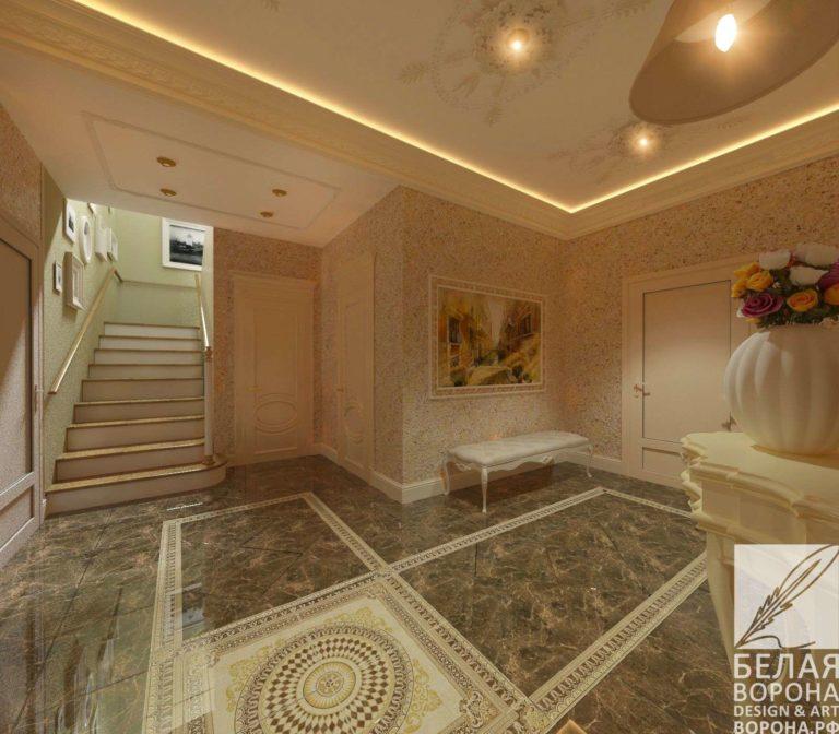 дизайн интерьер холла в контраста тёплых и холодных цветов