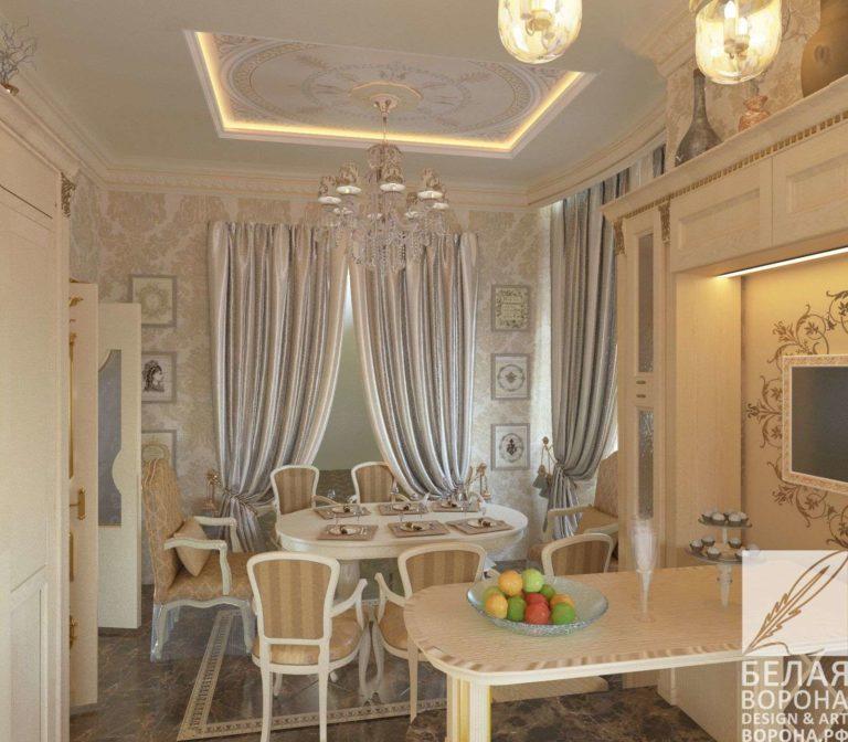 дизайн проект просторной столовой в классическом стиле