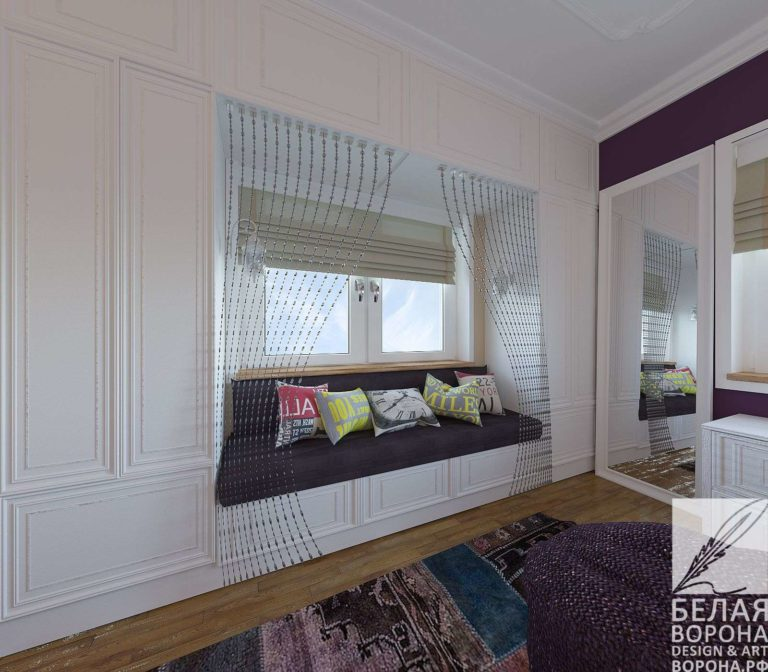 Дизайн-проект уютного пространства для отдыха в доме на подоконнике