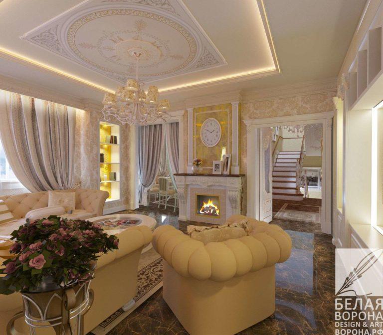 дизайн проект квартиры в контраста тёплых и холодных цветов