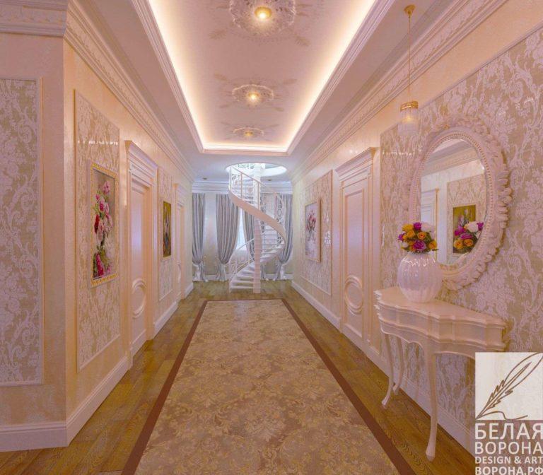 дизайн проект холла в контраста тёплых и холодных цветов