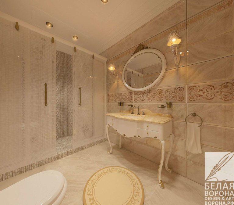 дизайн интерьер ванной комнаты в современном стиле в контраста тёплых и холодных цветов