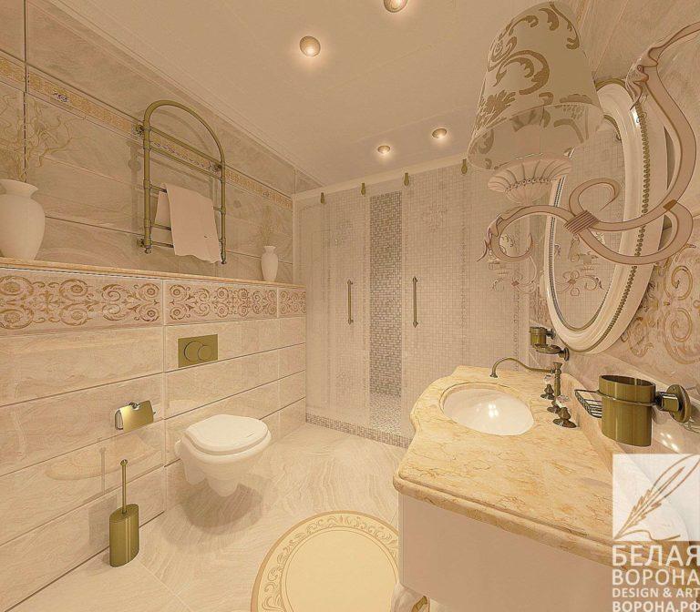 дизайн интерьер ванной в контраста тёплых и холодных цветов
