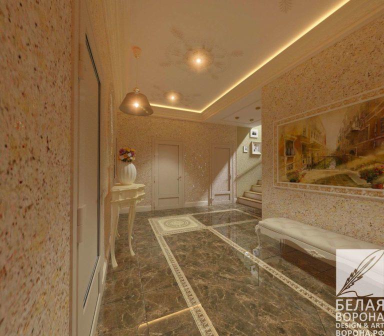 дизайн интерьер холла в современном интерьере с применением лёгкого цветового акцента