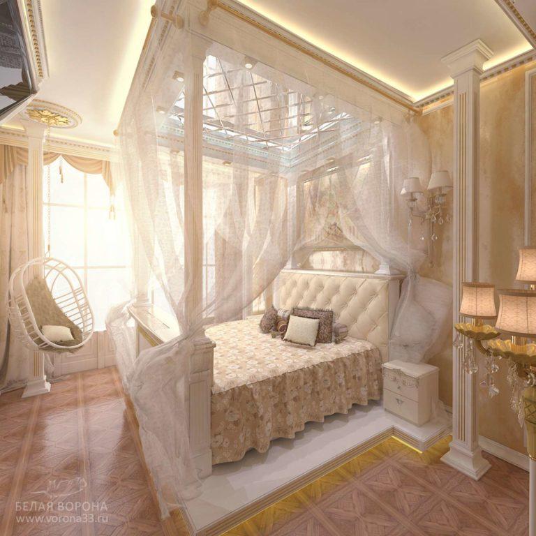 дизайн интерьер спальни в контраста тёплых и холодных тонов