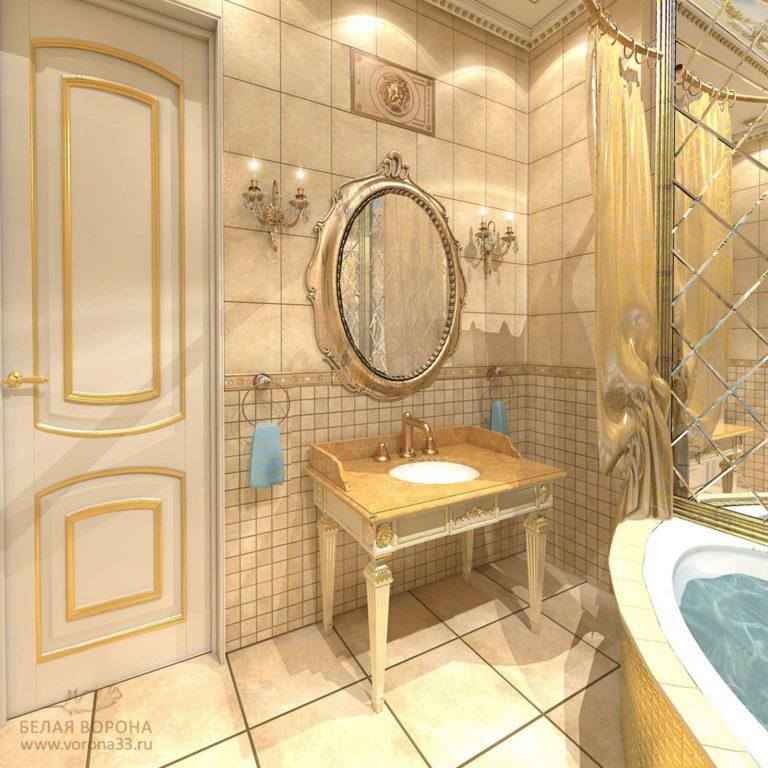 дизайн интерьер ванной в светлых тонах с обилием декоративных элементов в отделке