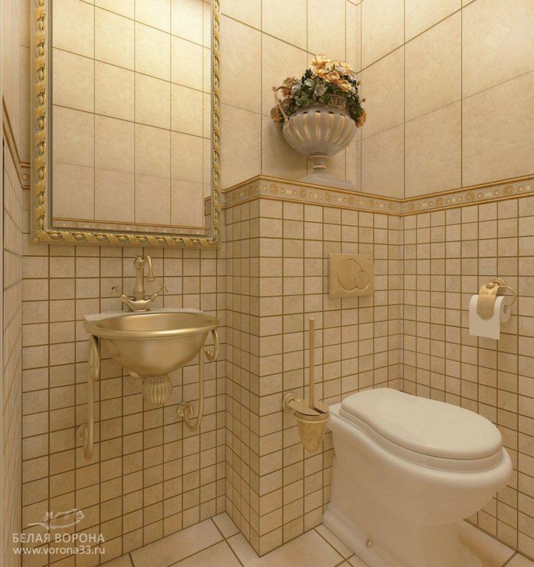 дизайн проект туалета в с применением лёгких цветовых акцентов