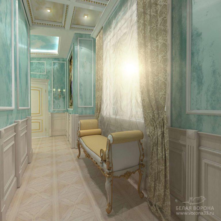 дизайн интерьер холла в с применением лёгких цветовых акцентов и ярких цветовых пятен