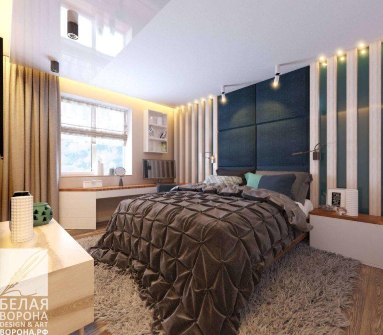 дизайн проект спальни в контраста тёплых и холодных цветов