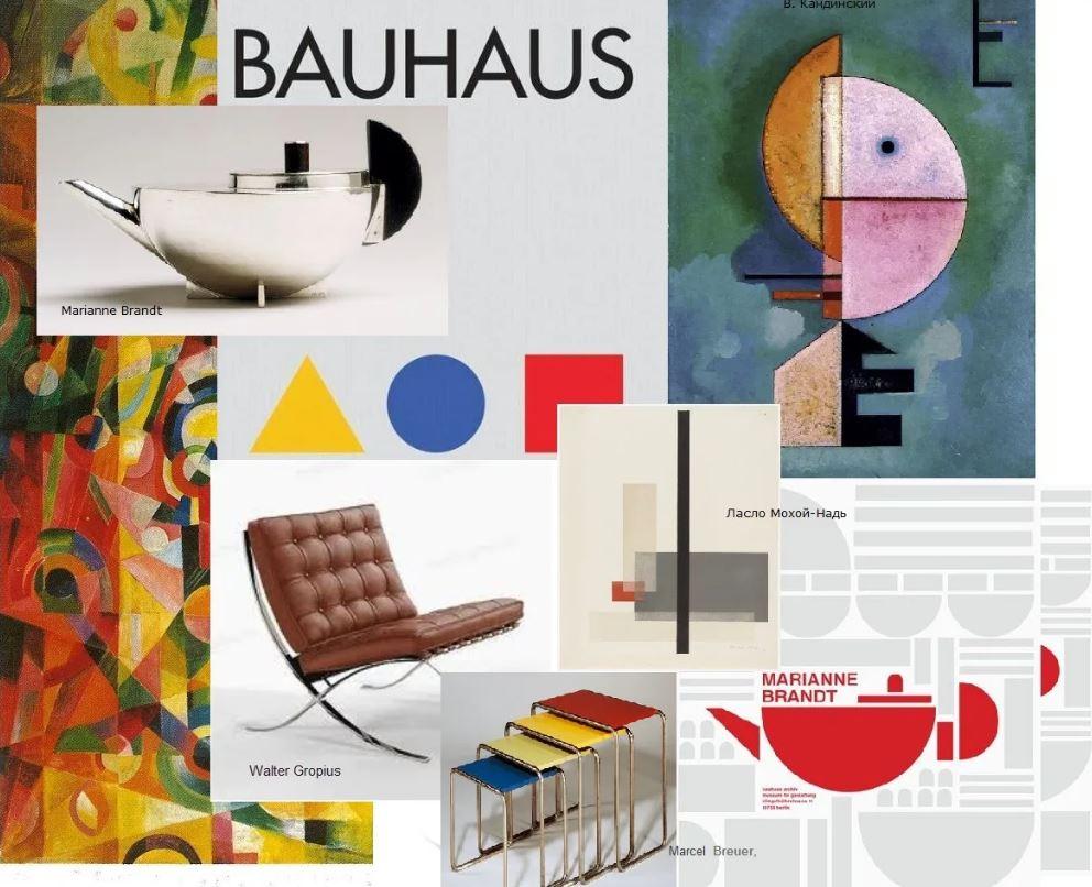 Элементы мебели стиля баухаус