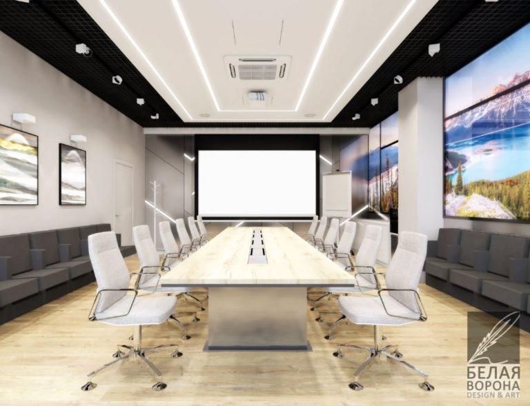Дизайн конференц-зала в светлых тонах
