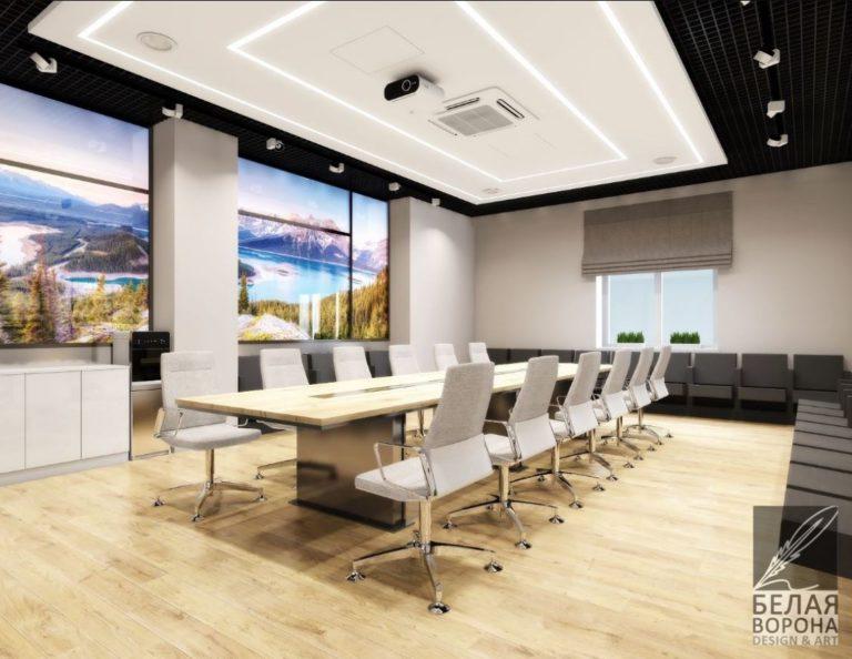 Интерьер конференц-зала в светлых тонах