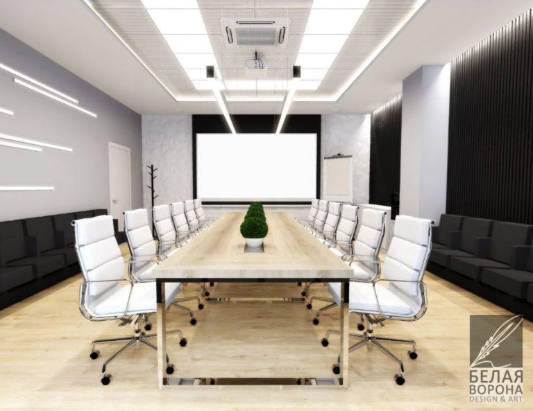 дизайнерский проект конференц-зала в светлых тонах