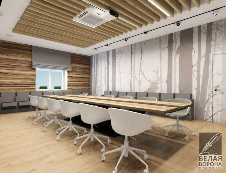 Интерьер конференц зала в светлом пространстве