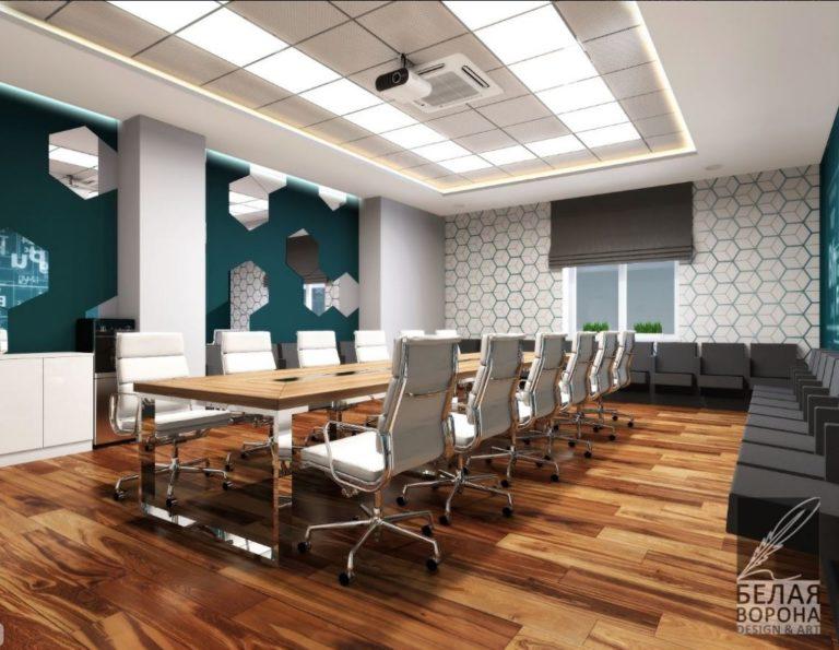 Дизайн проект конференц зала выполненный в коммерческом пространстве 2