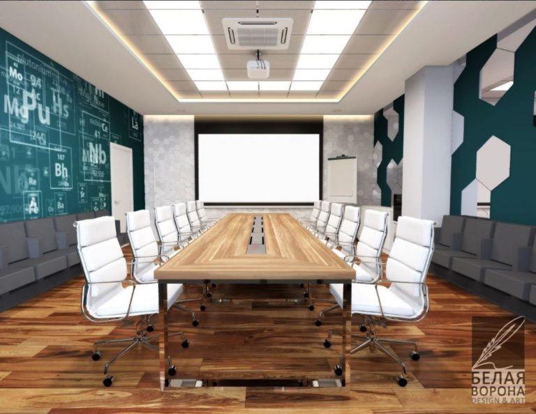 Дизайн проект конференц зала выполненный в коммерческом пространстве 3