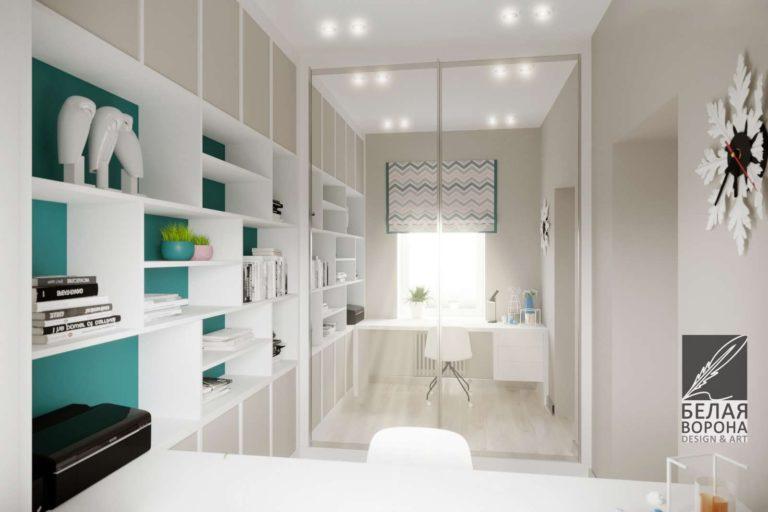 Светлый кабинет с яркими акцентами в стиле авангард дизайн-проект