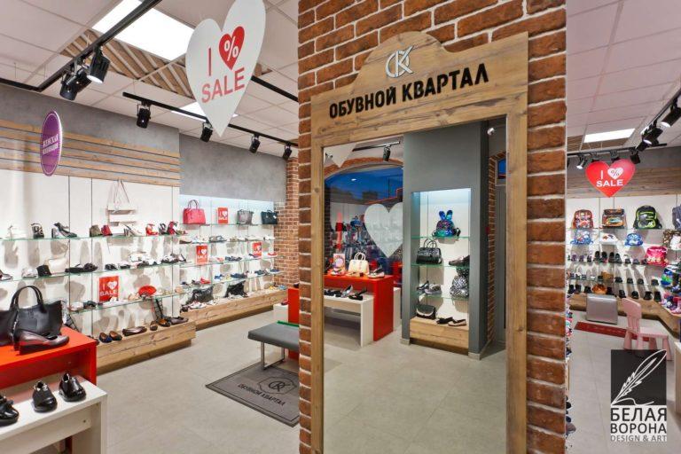Зеркало для обувного магазина по дизайнерскому проекту
