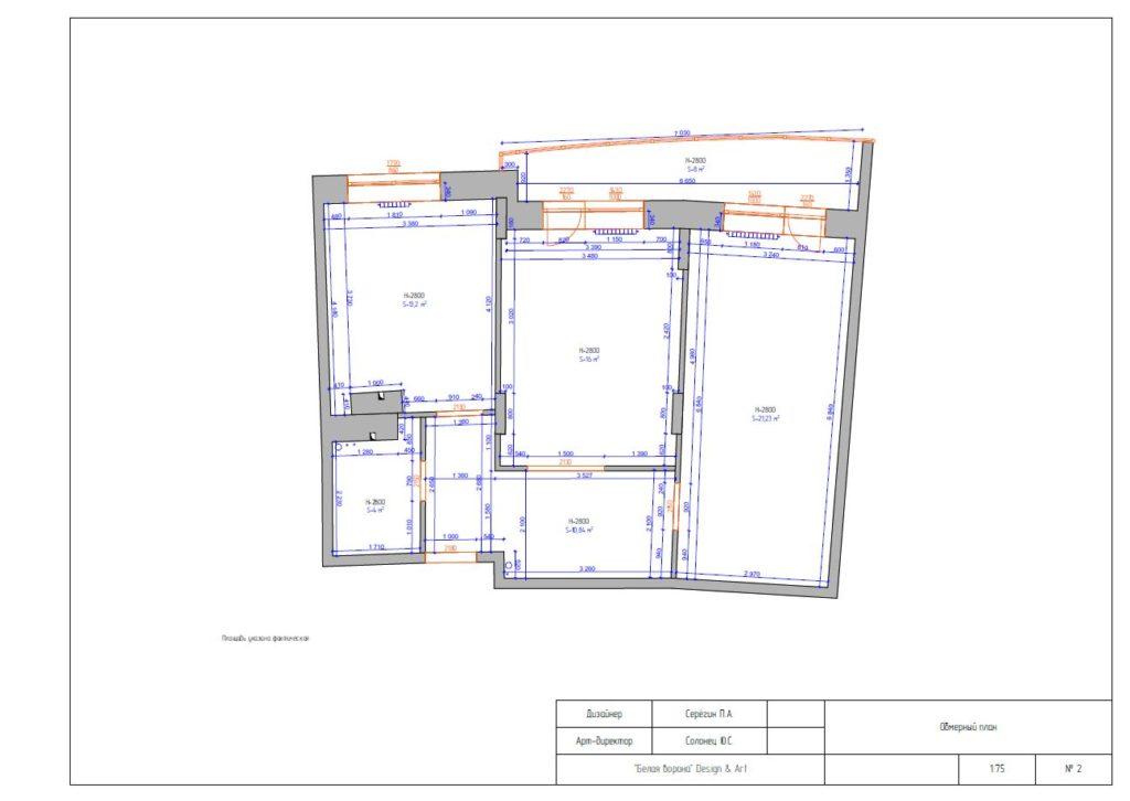 Обмерный план двухкомнатной квартиры